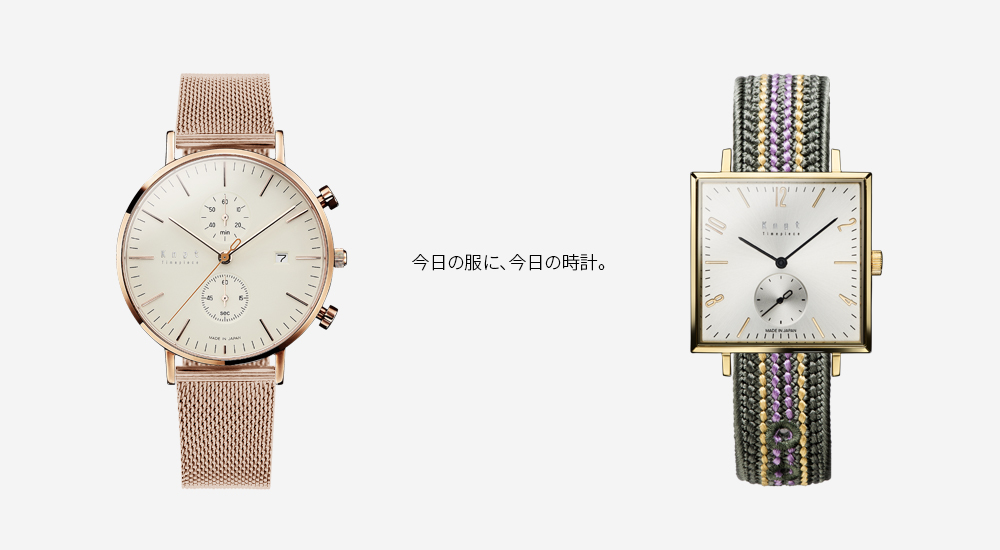 Knot(ノット)の腕時計