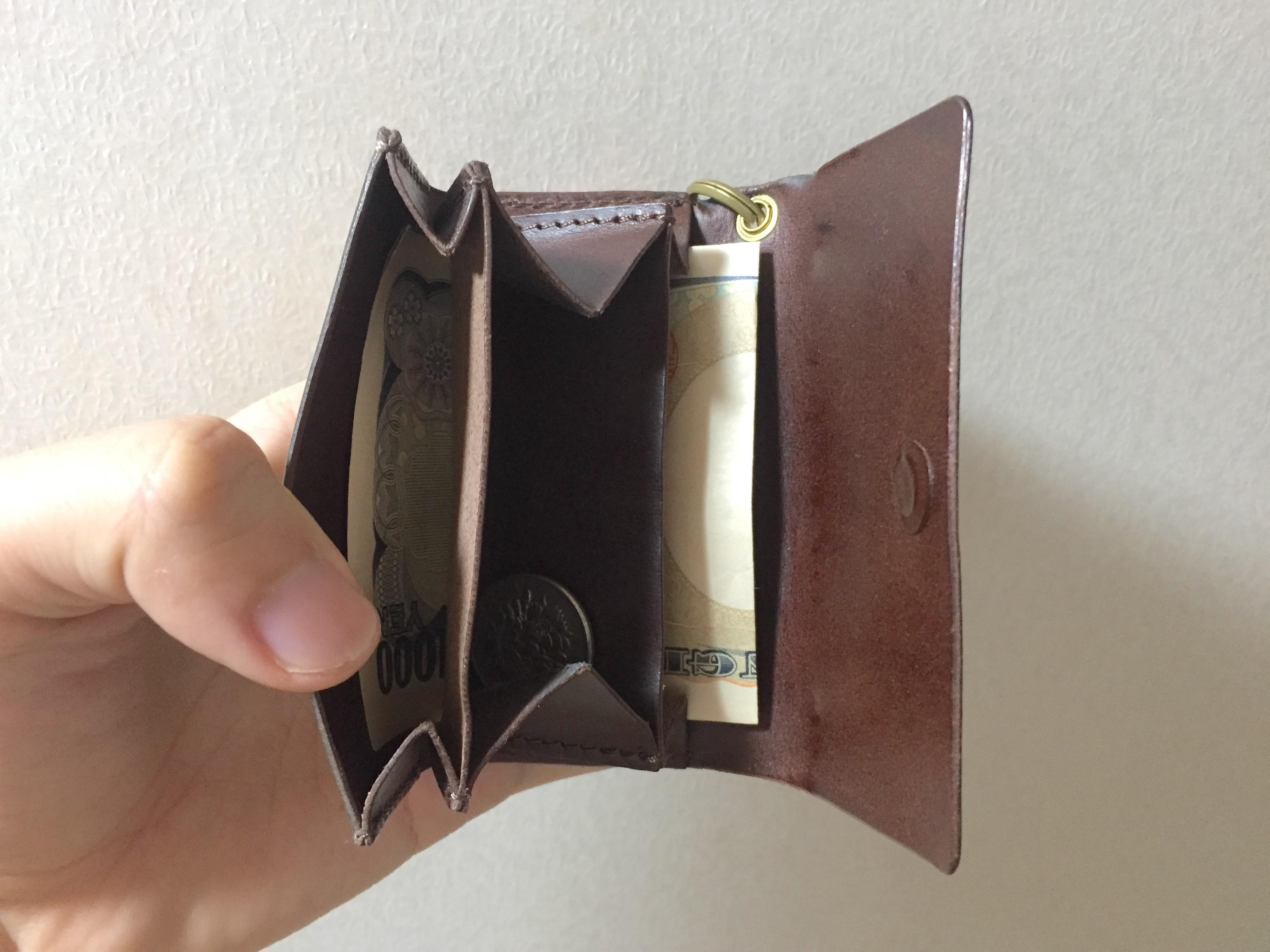 Safujiのキー付きミニ財布