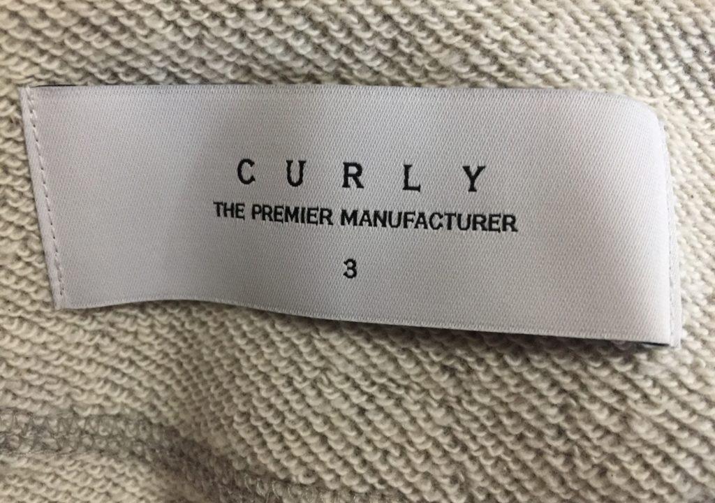 おすすめの日本製ファクトリーブランド_CURLY