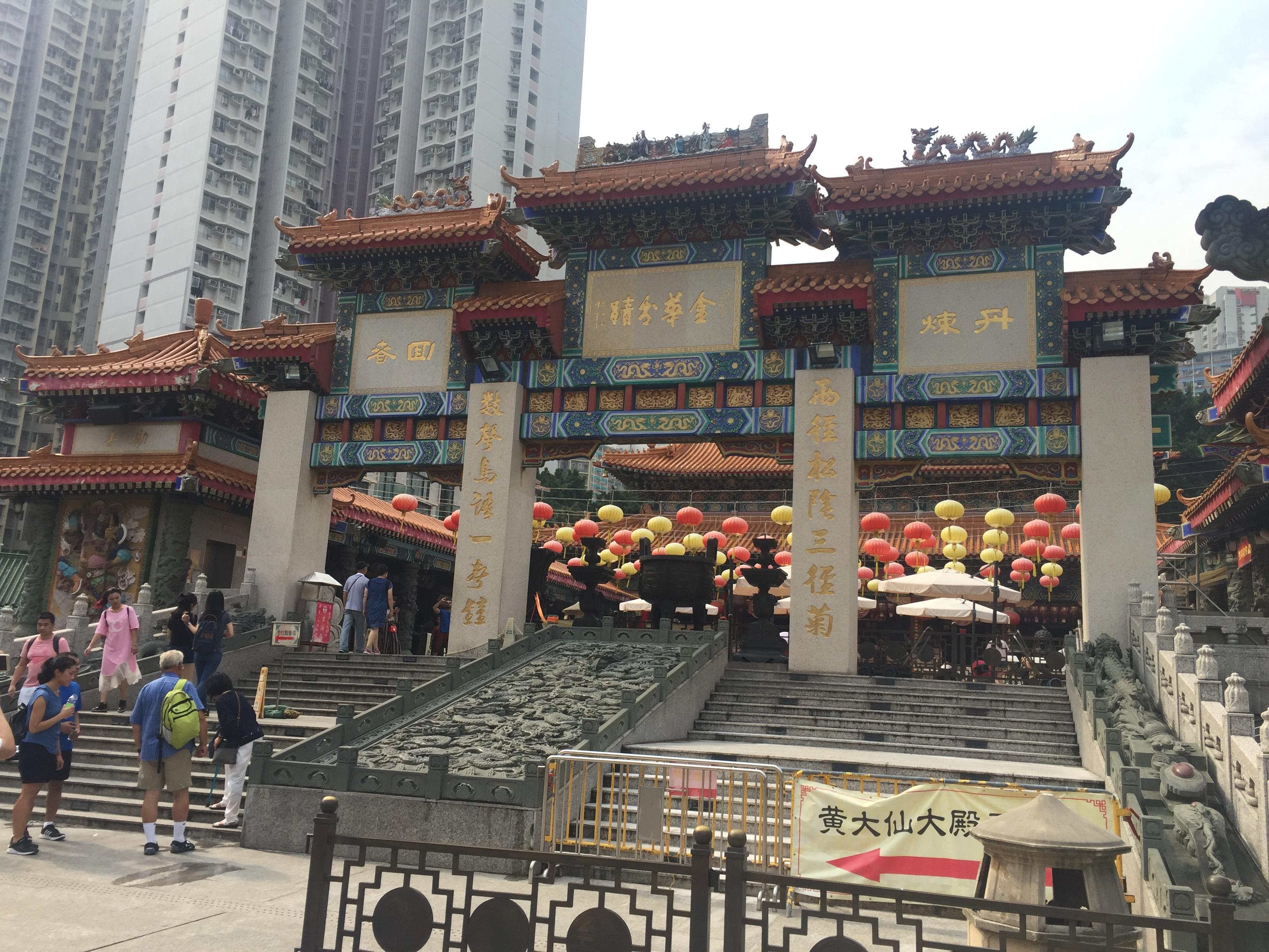 香港_黄大仙