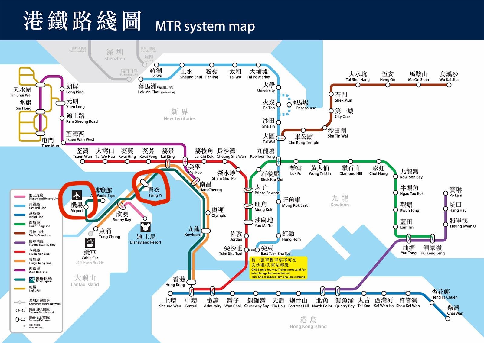 香港の路線図