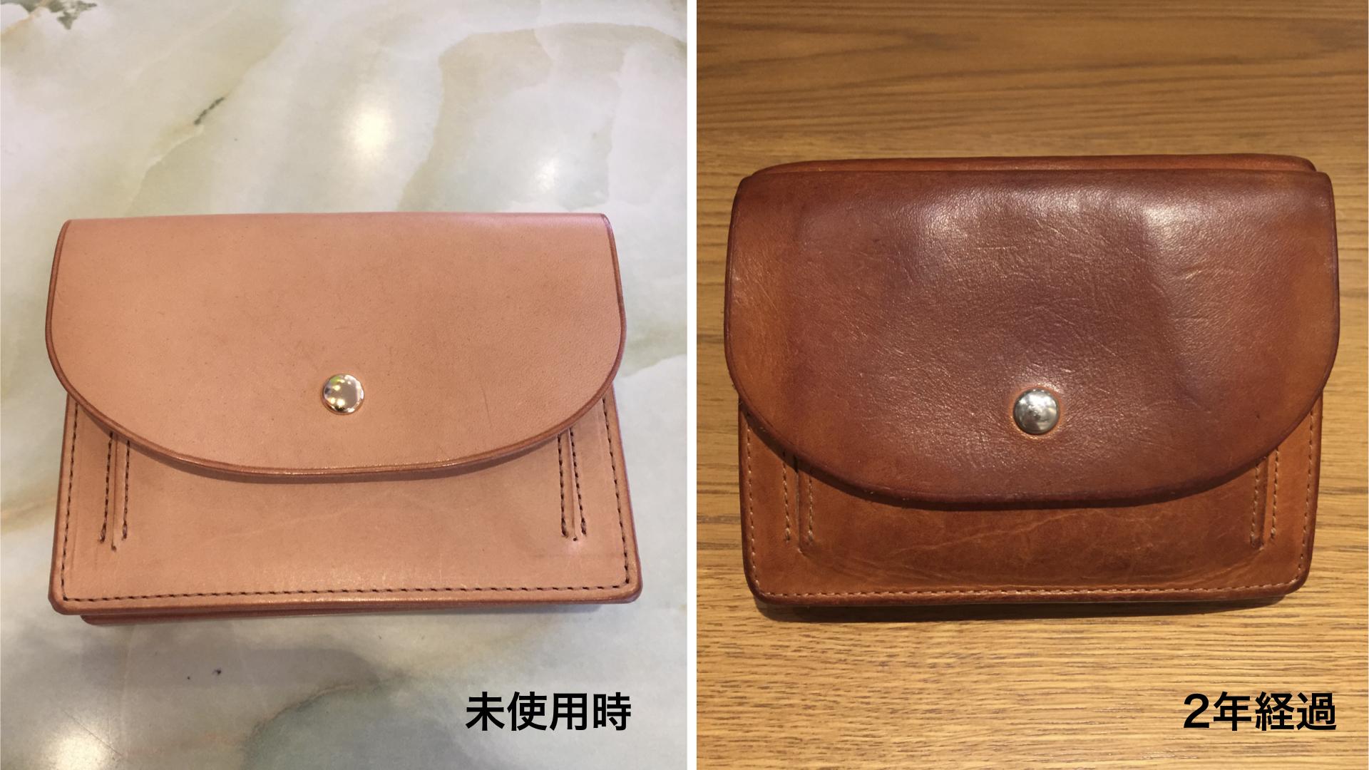 ヌメ革財布のエイジング