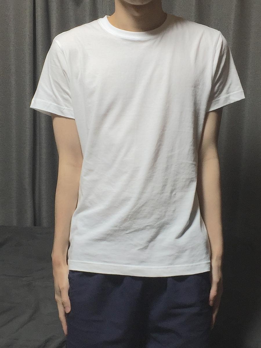 無印良品の白Tシャツ(パックT)