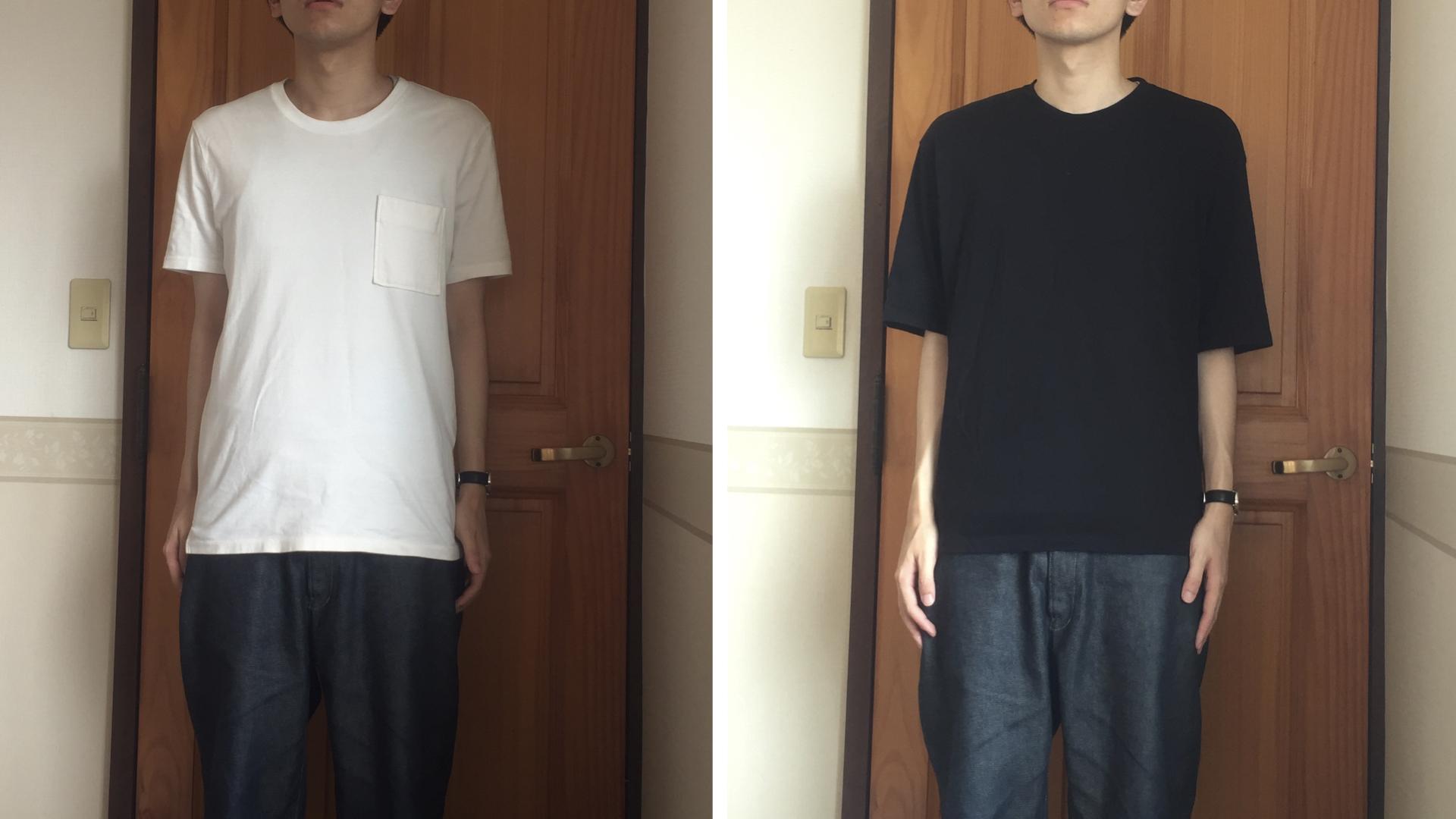 白Tシャツと黒Tシャツ