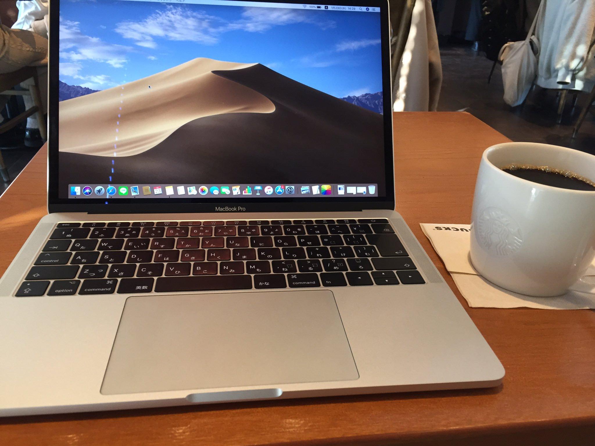 なぜMacBookを使うのに、スタバ以外の場所ではダメなのか