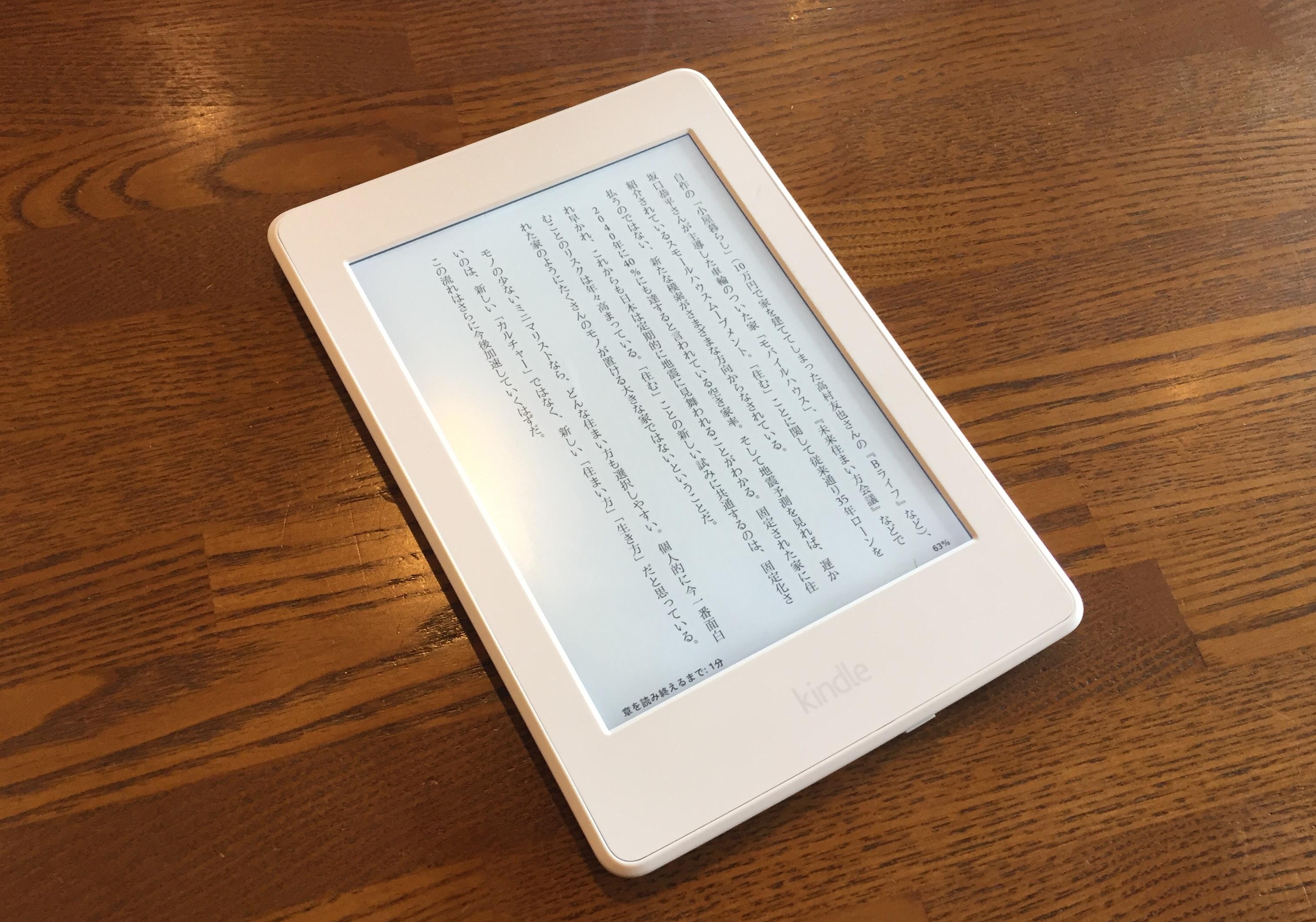 まとめ。3ヶ月99円で12万冊以上読み放題!Kindle Unlimitedを試してみよう!