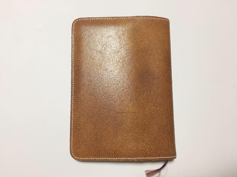 エンダースキーマのブックカバー(tocobookcover)