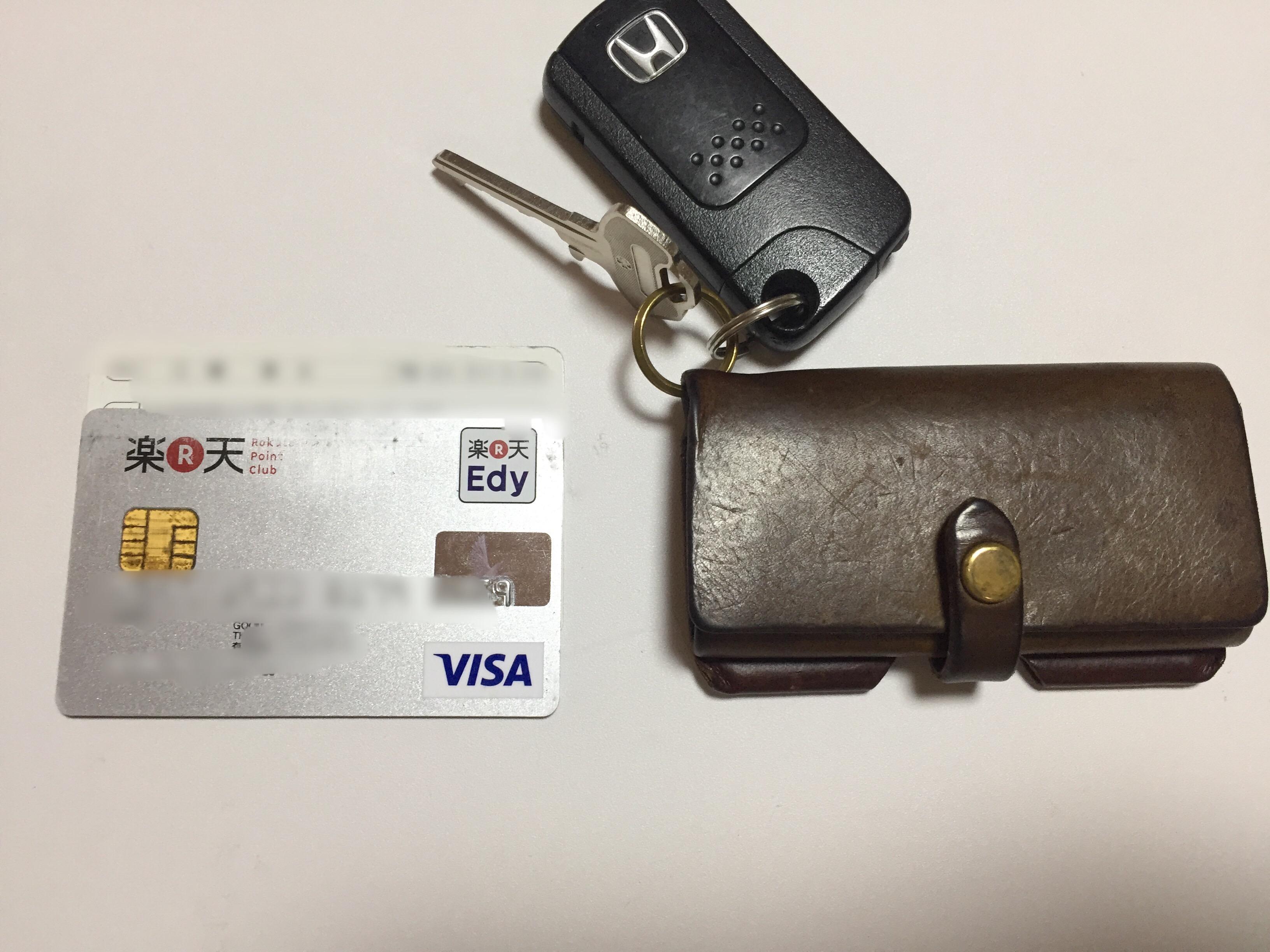 ミニマリストの財布①Safujiのミニ財布の中身