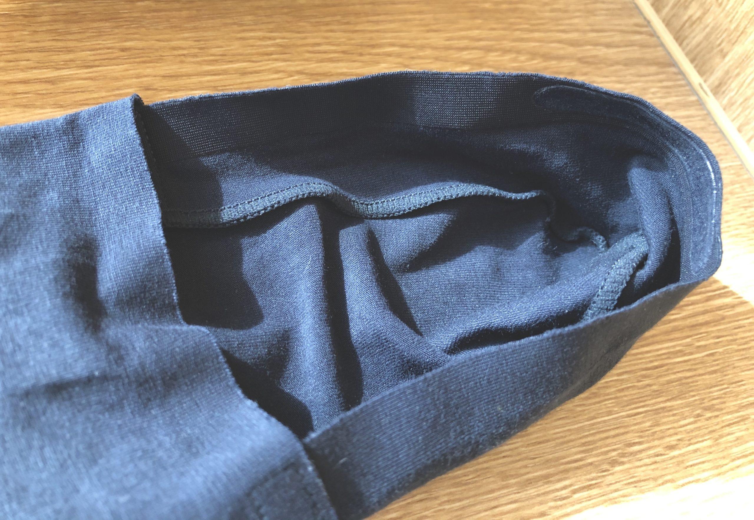グンゼ・ボディワイルドのフットカバーの深履きのテープ