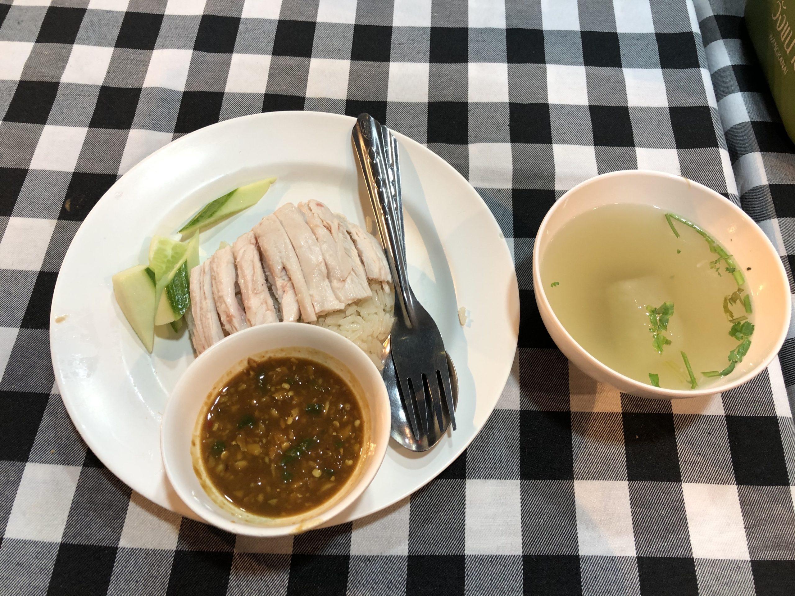 バンコクで食べたカオマンガイ