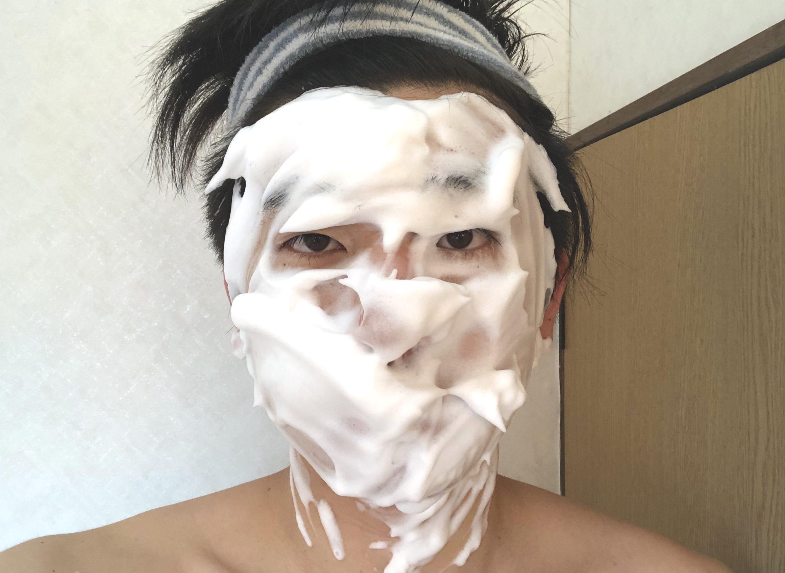 オルビスミスター・フェイシャルクレンザーで洗顔