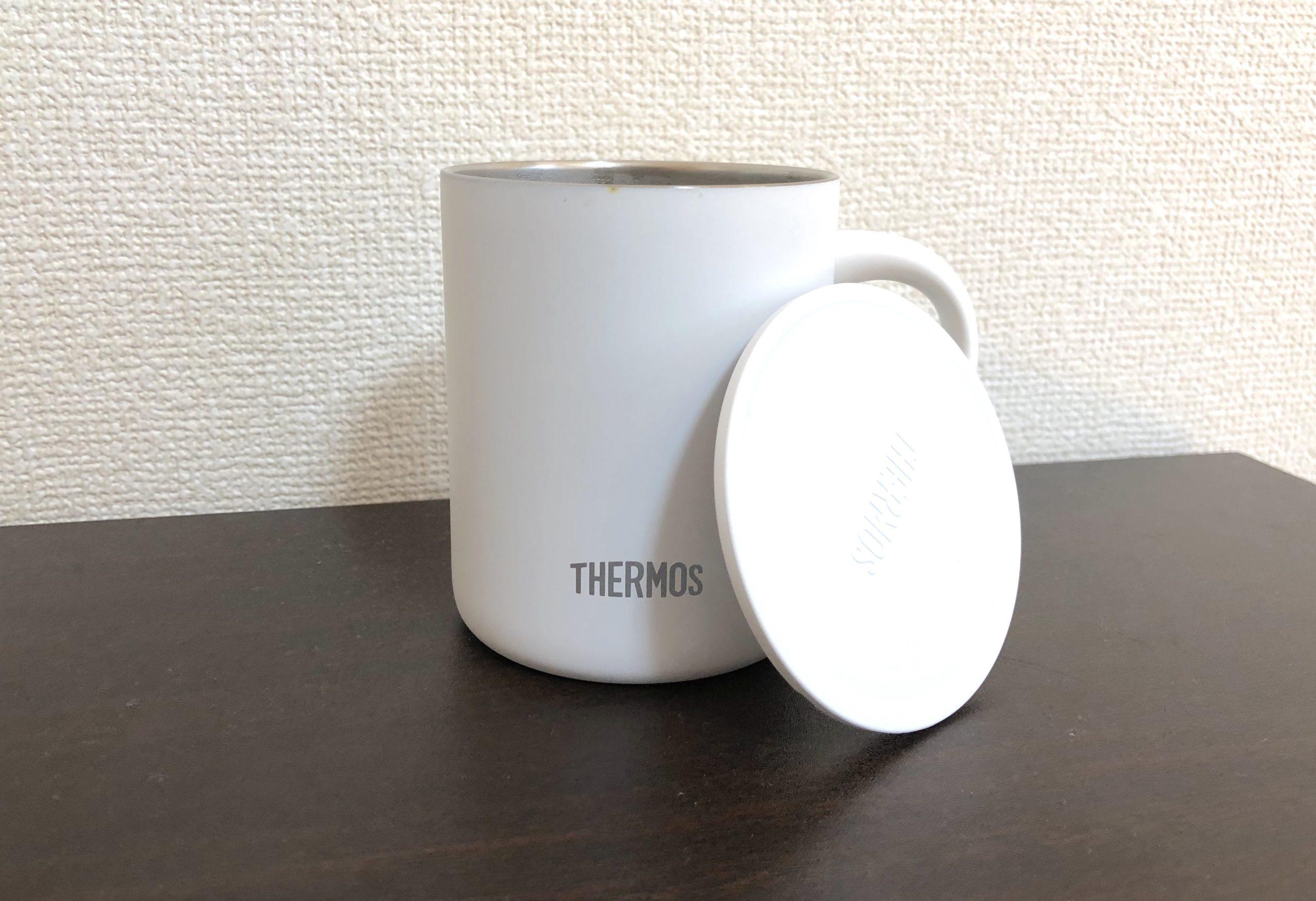 サーモスの真空断熱マグカップ350mlとそのフタ