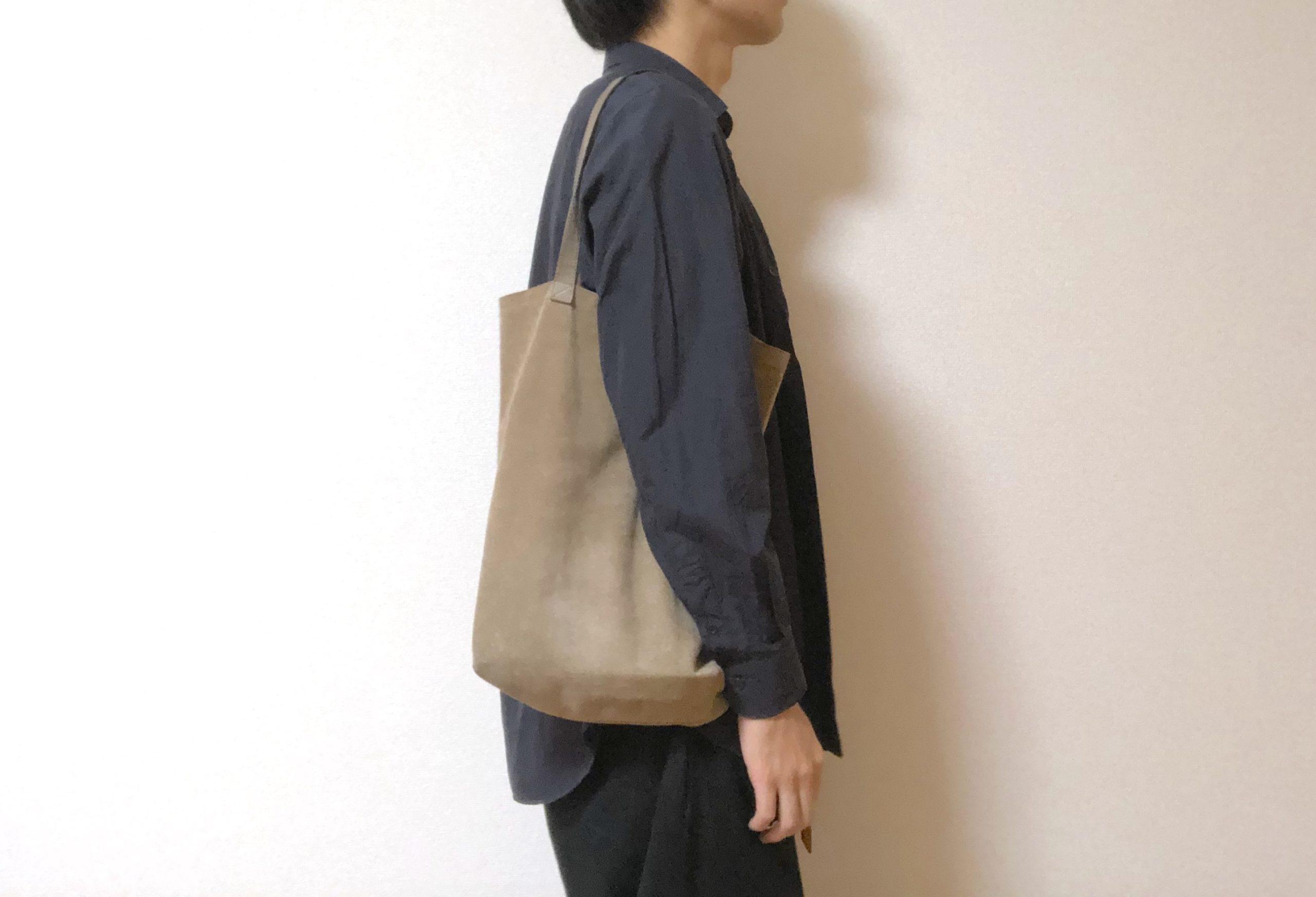 エンダースキーマのpig bag
