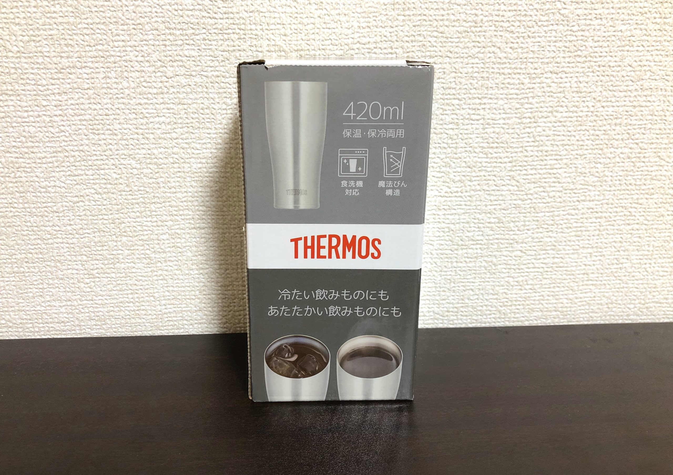 サーモス・真空断熱タンブラー 420ml(JDE-420)について