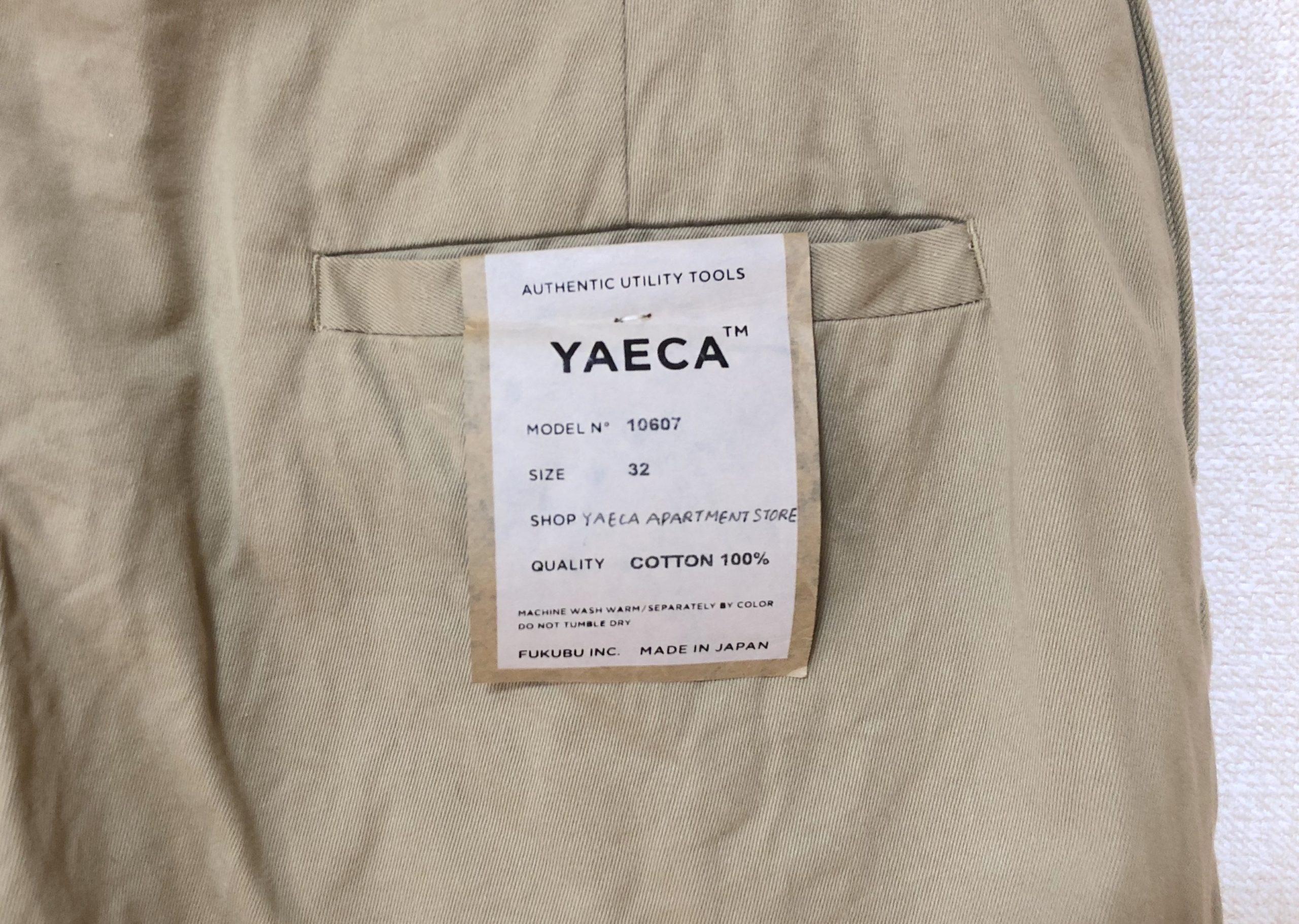 【ラインナップも豊富】YAECA(ヤエカ)のチノパンの種類について