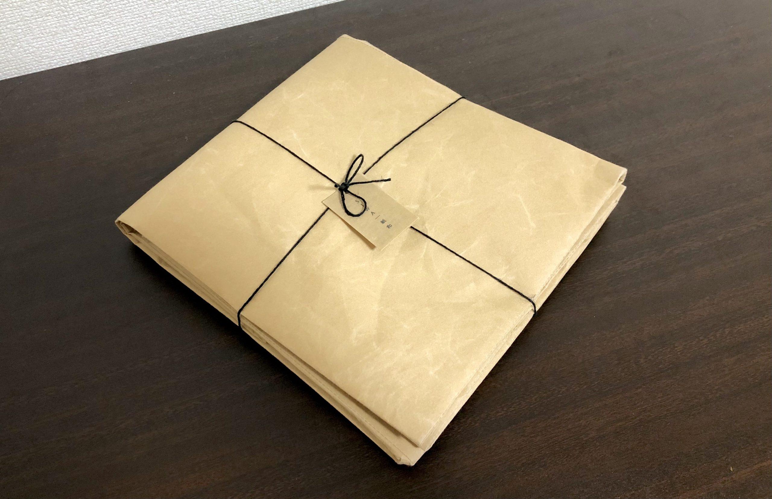 【レビュー】SIWA(紙和)のボックス・Mサイズはデザイン性・汎用性が魅力