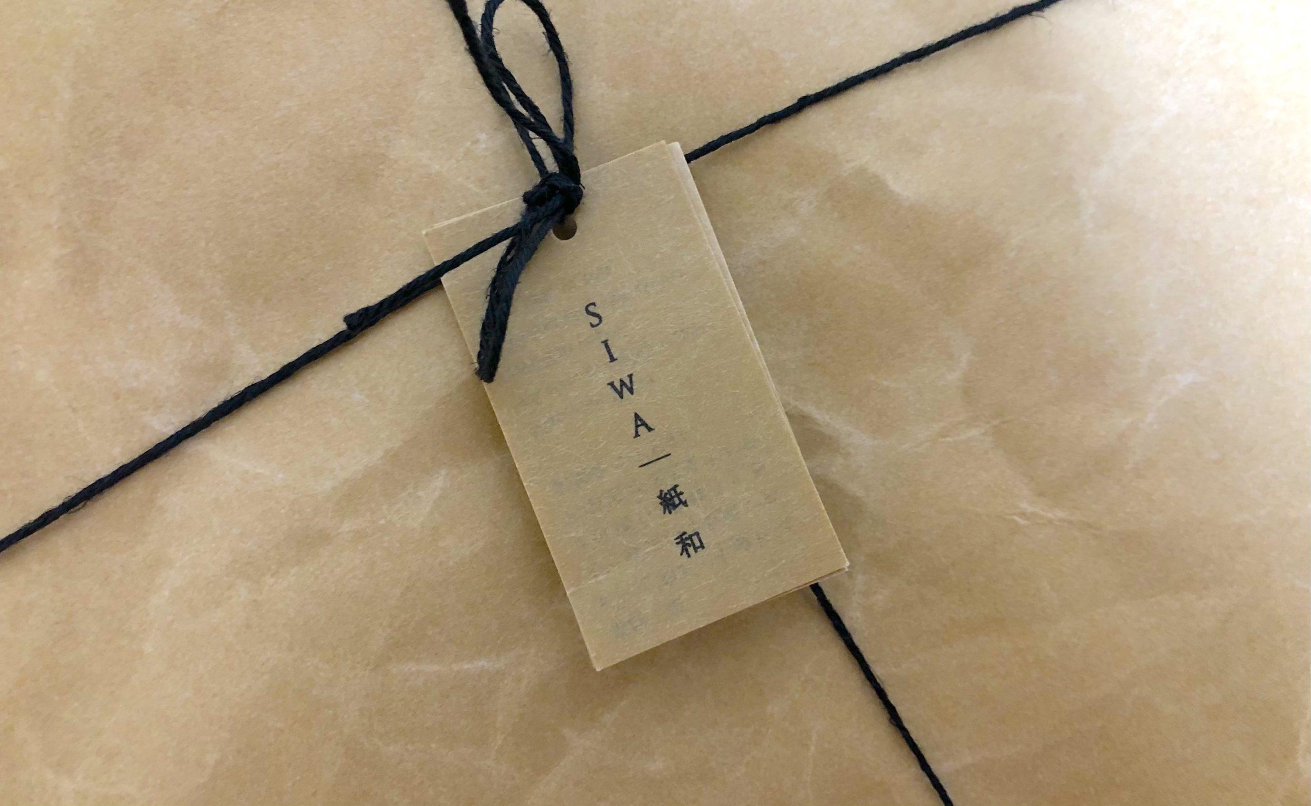 SIWA(紙和)について【和紙を使った粋なプロダクト】