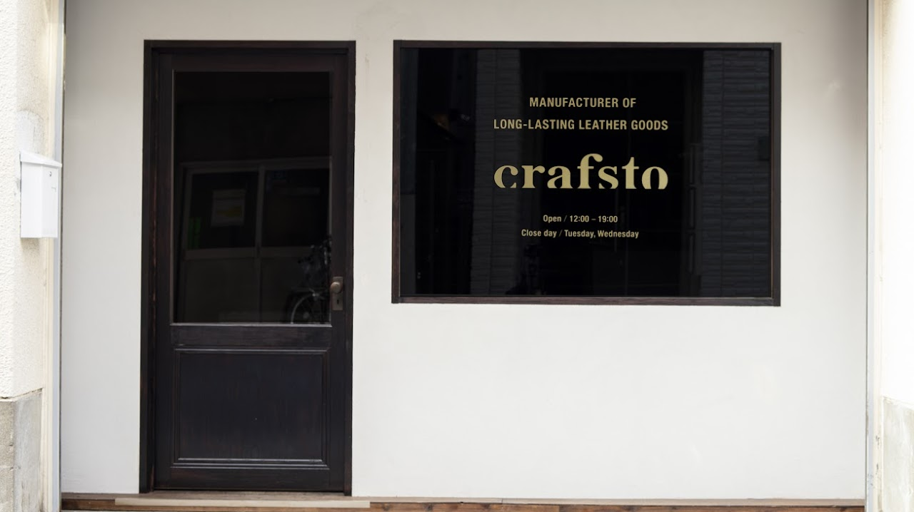 レザーブランド・crafsto(クラフスト)の概要
